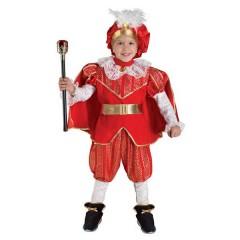 Βασιλιάς Ριχάρδος στολή εποχής κόκκινη για γαλαζοαίματα αγόρια