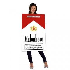 Malonboro αστεία στολή ενηλίκων πακέτο τσιγάρα με μήνυμα