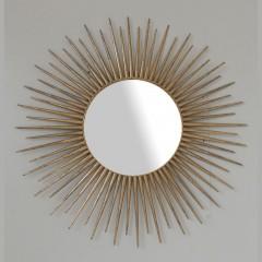 Καθρέπτης χρυσός μεταλλικός με ακτίνες Φ75