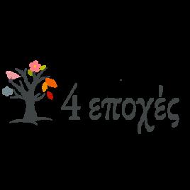 4 εποχές Αργυρούπολη