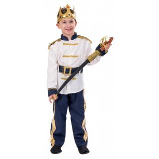 Αποκριάτικη παιδική στολή Μικρός Βασιλιάς