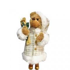 Αρκουδάκι μπεζ 46cm με παγοπέδιλα