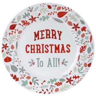Χριστουγεννιάτικος δίσκος βινύλιου 32cm merry chrismas to all