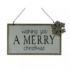 Ξύλινη επιγραφή 6x10cm με χριστουγεννιάτικο μήνυμα